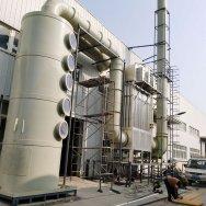 东莞湿式静电除尘器厂家