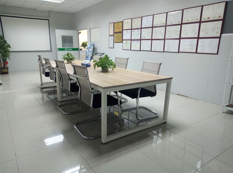 绿深会议室