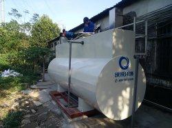 米粉厂MBR废水处理工程