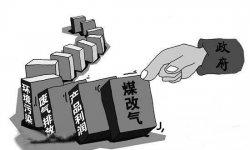 东莞全市范围拟禁止燃烧煤炭锅炉