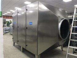 活性炭吸附器(不锈钢)